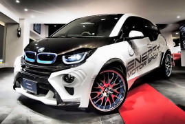 BMW i3 of the Rising Sun