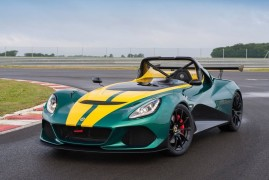 Are You Good Enough for the Lotus 3-Eleven?