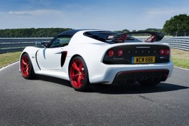 Heavy Metal Exige 360 Cup