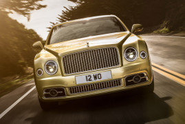 Mega Mulsanne, Updated for 2016
