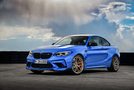 BMW M2 CS: Ecco La Performance Car Definitiva