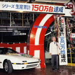 Mazda-RX-7_Generation-2_Jubilee_1,5-Million-Mazda-Rotaries_April-1986 Auto Class Magazine
