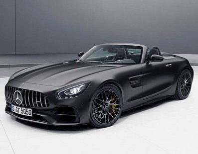 AMG is Ready to Celebrate Its Glorious 50th Anniversary