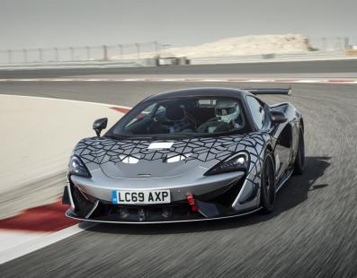 McLaren 620R | News