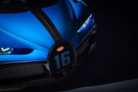 Bugatti Chiron Pur Sport | News
