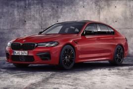 BMW M5 | News
