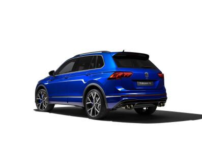 Volkswagen Tiguan R   News