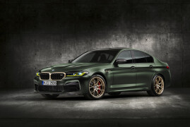 BMW M5 CS | News