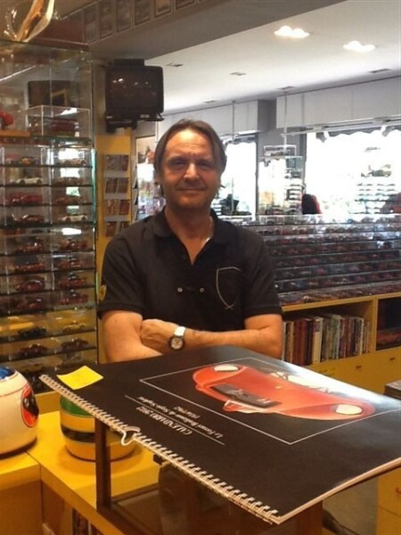 IMG_0325 Auto Class Magazine Maranello Collection