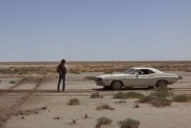 Vanishing Point | Cinema